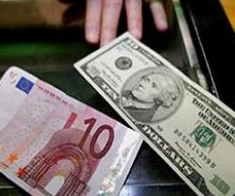 10 08 2011 Dolar ve Altın Kaç Par